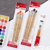 畫刷 貝碧歐手繪水彩畫筆初學者成人學生專業套裝水粉油畫排筆刷子彩繪全套 城市科技