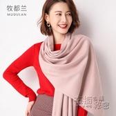 秋冬款純色披肩圍巾ins潮圍脖女式韓版加厚加大 創意家居生活館