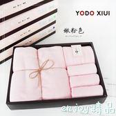 日本浴巾毛巾方巾三件套裝禮盒裝超級吸水結婚回禮禮物  enjoy精品