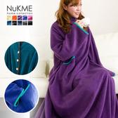 棉花田【NuKME】時尚多功能創意袖毯-10色可選紫色