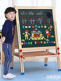 寫字板 七巧板兒童畫板畫架小黑板白板支架式家用雙面磁性 nm7292【VIKI菈菈】