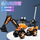 兒童電動挖掘機挖土機超大號可坐可騎玩具車四輪車工程車滑行挖機 快速出貨