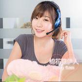 電腦手機頭戴式臺式耳機LVV1755【棉花糖伊人】