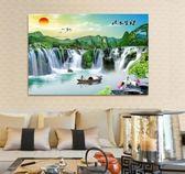 客廳現代無框畫餐廳單聯掛畫臥室床頭單幅裝飾畫走廊牆壁畫玫瑰花 多色小屋YXS