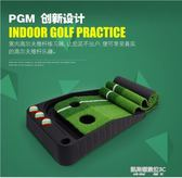 室內高爾夫球道 推桿練習器套裝 家庭/辦公室 迷你兒童練習毯   凱斯盾數位3C