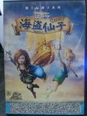 挖寶二手片-T04-582-正版DVD-動畫【奇妙仙子:海盜仙子】-迪士尼 國英語發音(直購價)