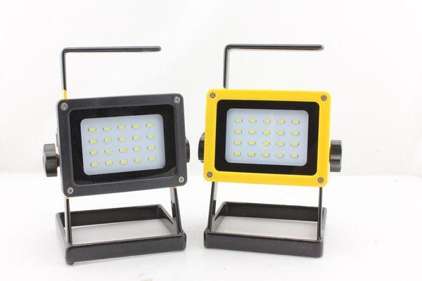 【世明國際】充電式 LED白光手提燈 手提探照燈 照明燈 工作燈 釣魚燈 露營燈 帳篷燈 30W