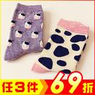 卡通動物樂園創意襪 故事襪 日系女襪 襪子(隨機出貨)【AF02069】i-style居家生活