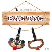 OT可愛動物造型行李吊牌 - 小狗