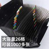 學生用大容量A4風琴包26層初高中生手提試卷分類夾   歐韓流行館