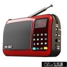 收音機收音機多功能大音量老年人便攜式插卡音箱播放器唱戲機可【全館免運】