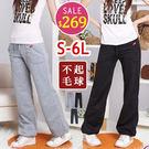 BOBO小中大尺碼【7032】紅標棉質縮口運動褲-共3色-S-6L