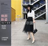 不規則網紗半身裙黑色百褶高腰a字仙女裙2021春季新款中長款紗裙 快速出貨