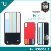 特價【A Shop】Leplus iPhone Xs/X【+U】Eric 條紋個性防摔殼