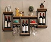 吊櫃酒架家用壁掛實木紅酒裝飾酒櫃吧台酒杯擺件酒格架葡萄酒   igo   摩客美家