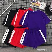 新款韓版潮時尚短袖短褲運動服套裝女寬鬆休閒闊腿兩件套  凱斯盾數位3C