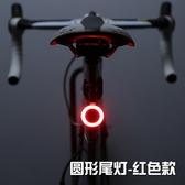 自行車尾燈usb充電山地車燈夜騎