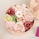 七夕情人節禮物送女友生日禮物DIY手工肥皂花香皂花禮盒玫瑰花束  一米陽光