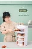保溫菜罩折疊日式防塵蒼蠅保鮮家用多層飯菜食物罩子剩菜蓋菜神器 快速出貨 YYS