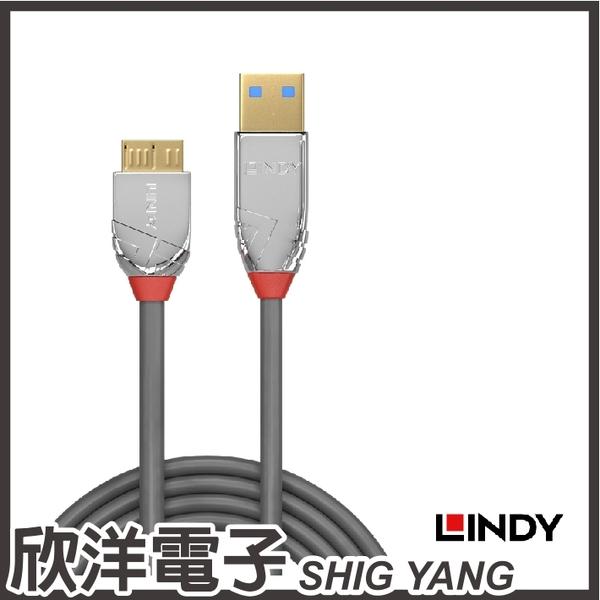 LINDY林帝 CROMO LINE USB3.0 TYPE-A/公 TO MICRO-B/公傳輸線(36657) 1M