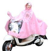 遇水電動車雨衣單人摩托車騎行成人男女正韓時尚電瓶車雨披雙帽檐【寶貝開學季】