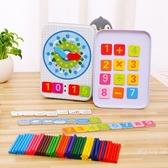 兒童數數棒小學一年級數學教具計算術加減法數學棒竹木制益智玩具