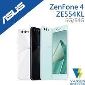 【贈自拍棒+觸控筆吊飾+立架】ASUS ZenFone 4 ZE554KL 5.5吋 6G/64G 雙卡智慧型手機【葳訊數位生活館】