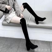 過膝長靴女粗跟2020秋冬新款百搭高筒靴子顯瘦彈力靴中高跟長筒靴 蘿莉新品