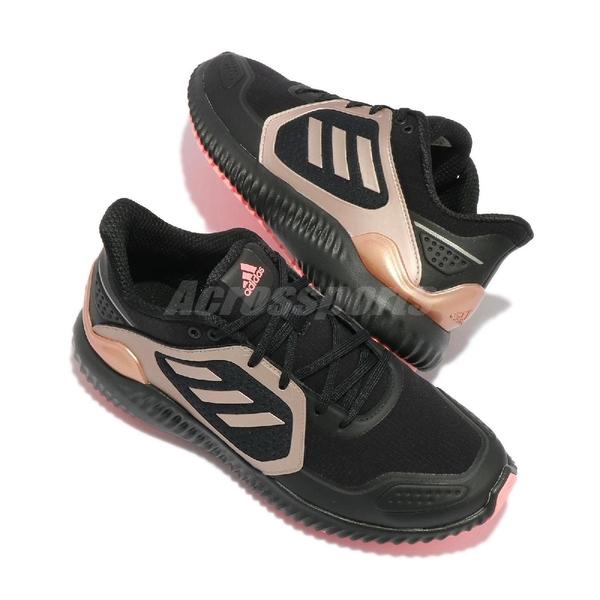 adidas 慢跑鞋 ClimaWarm Bounce W 黑 玫瑰金 女鞋 愛迪達【ACS】 FW9638