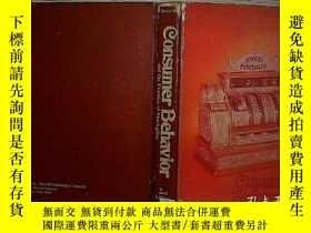 二手書博民逛書店Consumer罕見Behavior(英文原版,第2版)..Y2