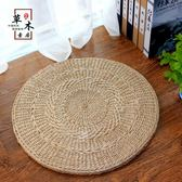 蒲團禪修墊加厚圓形榻榻米,飄窗坐墊子草編 打坐瑜伽拜佛墊地墊  星空小鋪