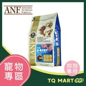 ANF 特級幼母犬 6kg【TQ MART】