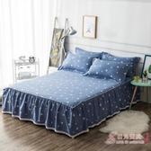 床罩三件式雙人床裙式棉質防滑保護套 【快速出貨】