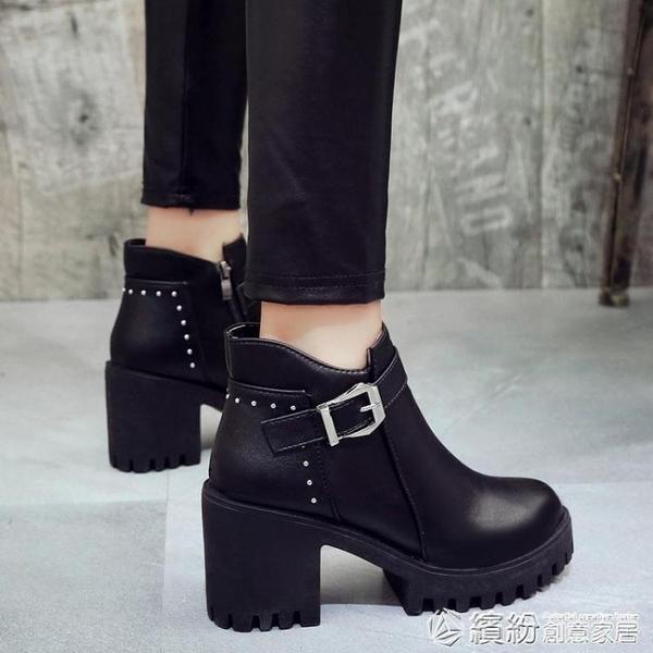 粗跟馬丁靴女新款秋冬季加絨百搭女鞋英倫風瘦瘦靴高跟短靴子 快速出貨