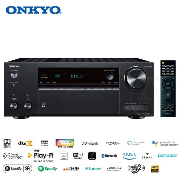 ONKYO 安橋 TX-NR585 7.2聲道網路影音環繞擴大機