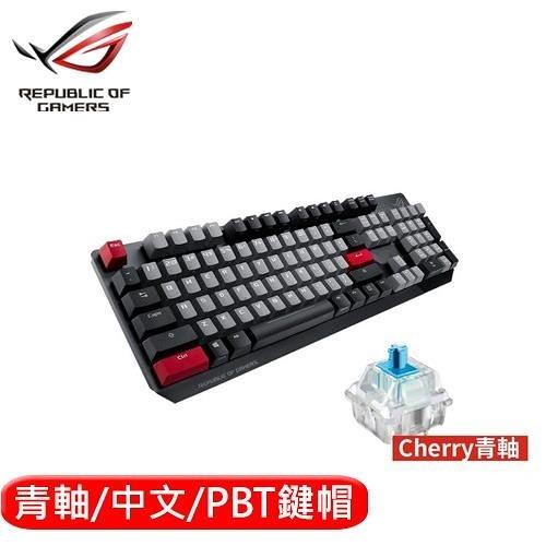 ASUS 華碩 ROG Strix Scope PBT 機械電競鍵盤 青軸中文【送Sheath鼠墊$1290】