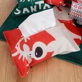 618好康鉅惠ins圣誕布藝紙巾盒家用車載面紙收納紙巾套