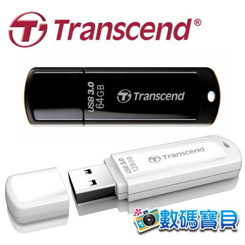 創見 Transcend JetFlash 700 / 730 64GB USB 3.0 隨身碟(TS64GJF700 黑 / TS64GJF730 白) 64g 免運費