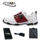 高爾夫男士球鞋 防水 透氣 旋轉鞋帶球鞋 防滑鞋釘 GSH096WRED