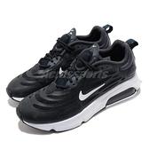 Nike 休閒鞋 Air Max Exosense 黑 白 男鞋 氣墊 運動鞋 【ACS】 CK6811-003