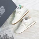 New Balance 574 女款 休閒鞋 B楦 復古運動鞋 WL574SL2 焦糖底 奶茶色 【iSport愛運動】