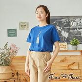 【Tiara Tiara】百貨同步aw 涼夏果汁瓶烙印短袖上衣(藍/灰)