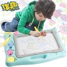 畫板 磁性寫字板塗鴉板磁力幼兒大號彩色玩具RM