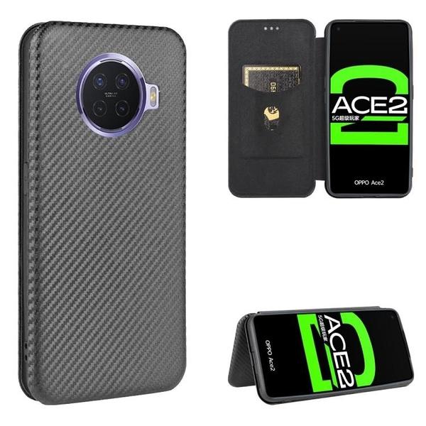 時尚碳纖維 翻蓋皮套 Oppo ACE 2 手機殼 掀蓋 保護殼 ACE2 磁吸 支架插卡 防滑防摔手機套 矽膠軟殼