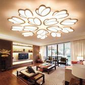 客廳燈 簡約現代吸頂燈大氣創意家用北歐led臥室燈餐廳後現代燈具jy 【快速出貨】