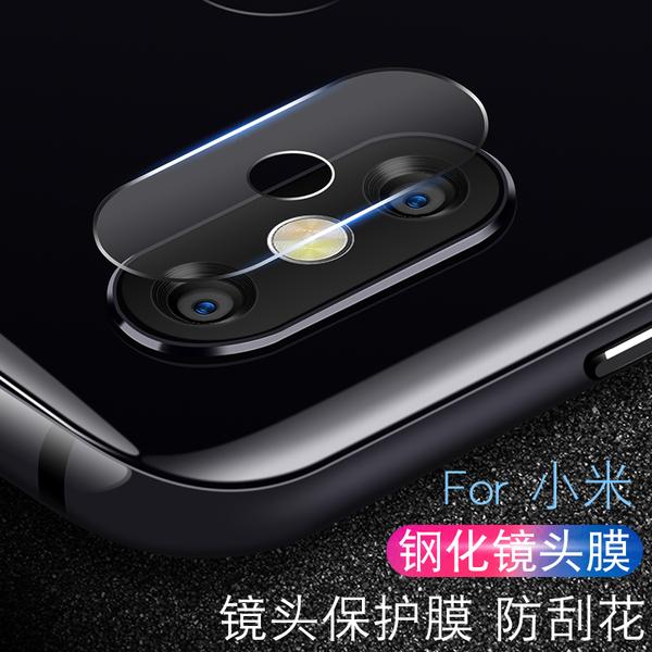 88柑仔店~鏡頭膜6X小米8鋼化膜Mix2S 8SE手機後攝像頭膜背貼膜保護圈
