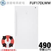 【美國奇異GE】490公升 立式冰櫃 FUF17DLWW 送基本安裝