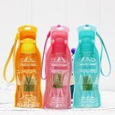 (低價衝量)寵物外出水壺寵物飲水壺狗狗外出喝水器戶外水壺水瓶便攜式喂水器掛式