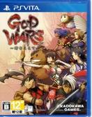 現貨中 PSV遊戲 GOD WARS超越時空 God Wars Future 跨越時空 日文日版附特典書【玩樂小熊】