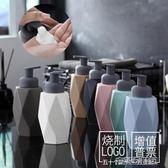 分裝瓶 陶瓷慕斯起泡洗手液瓶 酒店按壓泡沫分裝空瓶大容量480M 古梵希